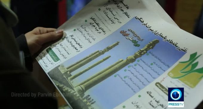 An Insider's View of the Country: Minorities' Print Media and Historical Attractions in North Khorasan