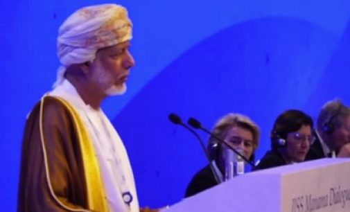 Oman appeals to Arab States to recognize Israel