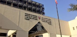 Bahrain court hands down lengthy jail sentences to six more activists
