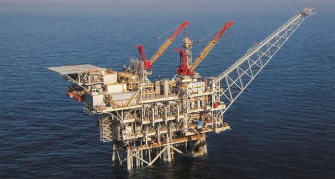 UAE to invest in Israeli plan to pipe gas to Europe