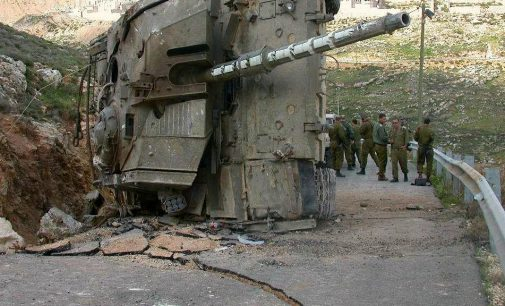Israel's Often Overlooked Strategic Battlefield Losses