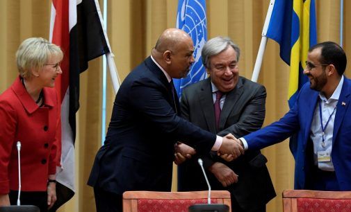 Prisoner Swap, Hodeida Ceasefire Mark Successful First Step in Yemen Peace Talks