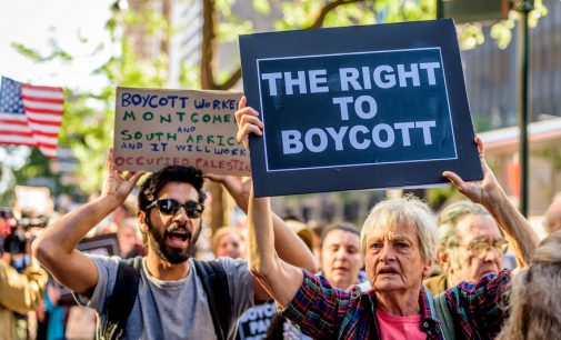 Land of the Free – Unless You Want to Criticize Israel