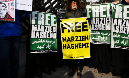 American-Iranian TV Anchor Marzieh Hashemi Released From FBI Custody Without Charge