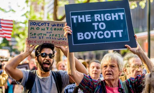 The US Senate Just Quietly Advanced A Free Speech Busting Anti-BDS Bill