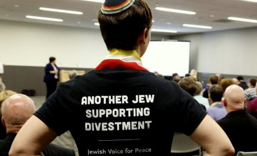 Israeli Gov't Launches Campaign Calling BDS Proponents 'Terrorists in Suits'
