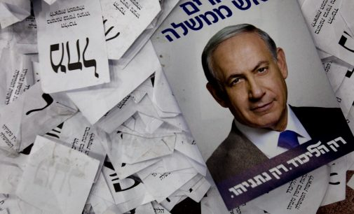 Netanyahu Finds Israeli Ultra-Right Parties Suited to His Political Purposes