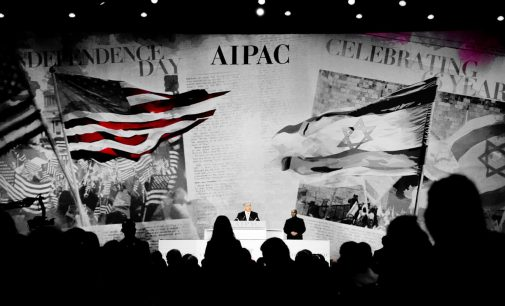 America Gets yet Another Israel Lobby Group