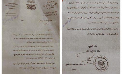 Documents Reveal Saudi-Backed Gov't in Yemen Granted Citizenship to Charlie Hebdo Attacker Peter Cherif