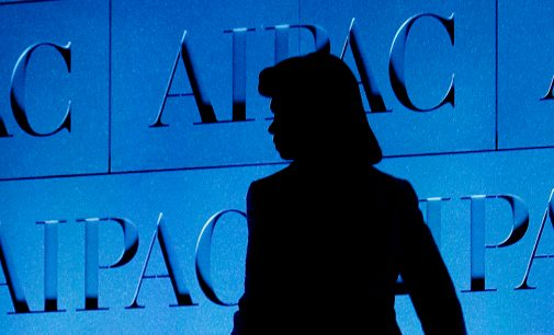 AIPAC and the Federal Election Commission