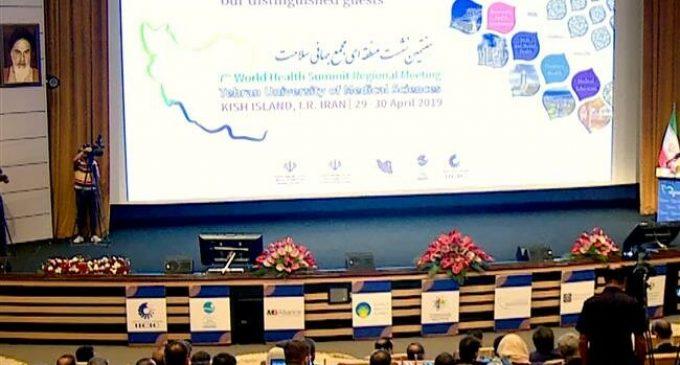 Kish hosts 7th world health summit regional meeting