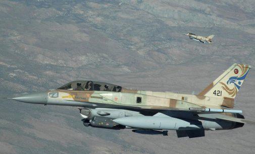 IDF Inaugurates Rampage Missiles Against Syria