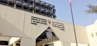 Top Bahraini court upholds jail terms against dozen anti-regime activists
