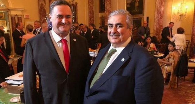 Israel, Bahrain foreign ministers hold first public meeting
