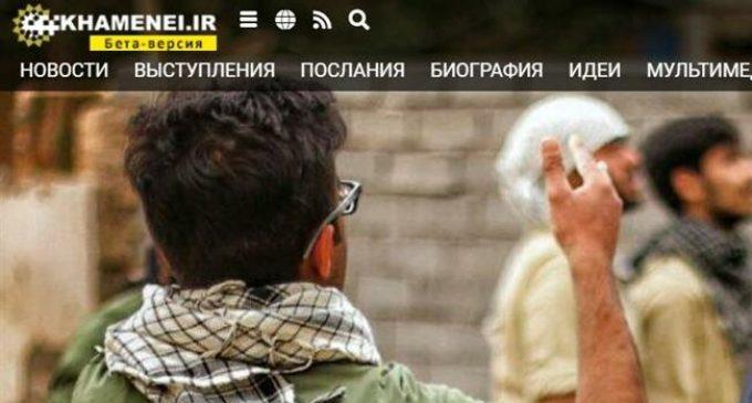 Khamenei.ir launches Russian, Spanish, French language services