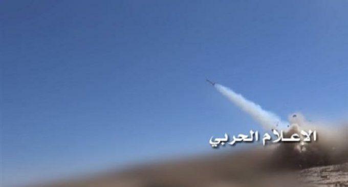Yemeni forces hit pro-Saudi military parade in Marib with new missile