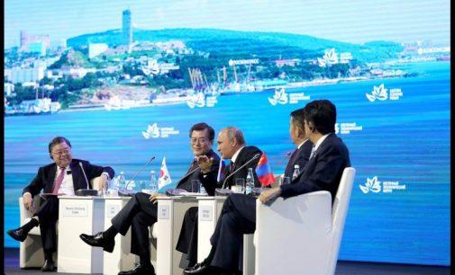 Eastern Economic Forum