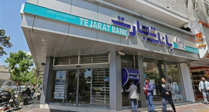 Iran to shutter 1,000 bank branches until March 2020: Official