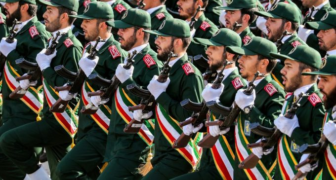Reward offer for information on the financial mechanisms of Iran's Islamic Revolutionary Guard Corps