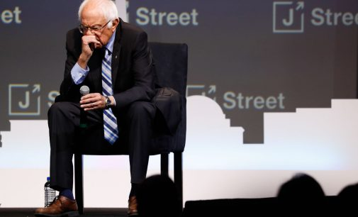"""At This Year's J Street Conference, """"Progressive"""" Pols Bow to Israel While Preaching Peace"""