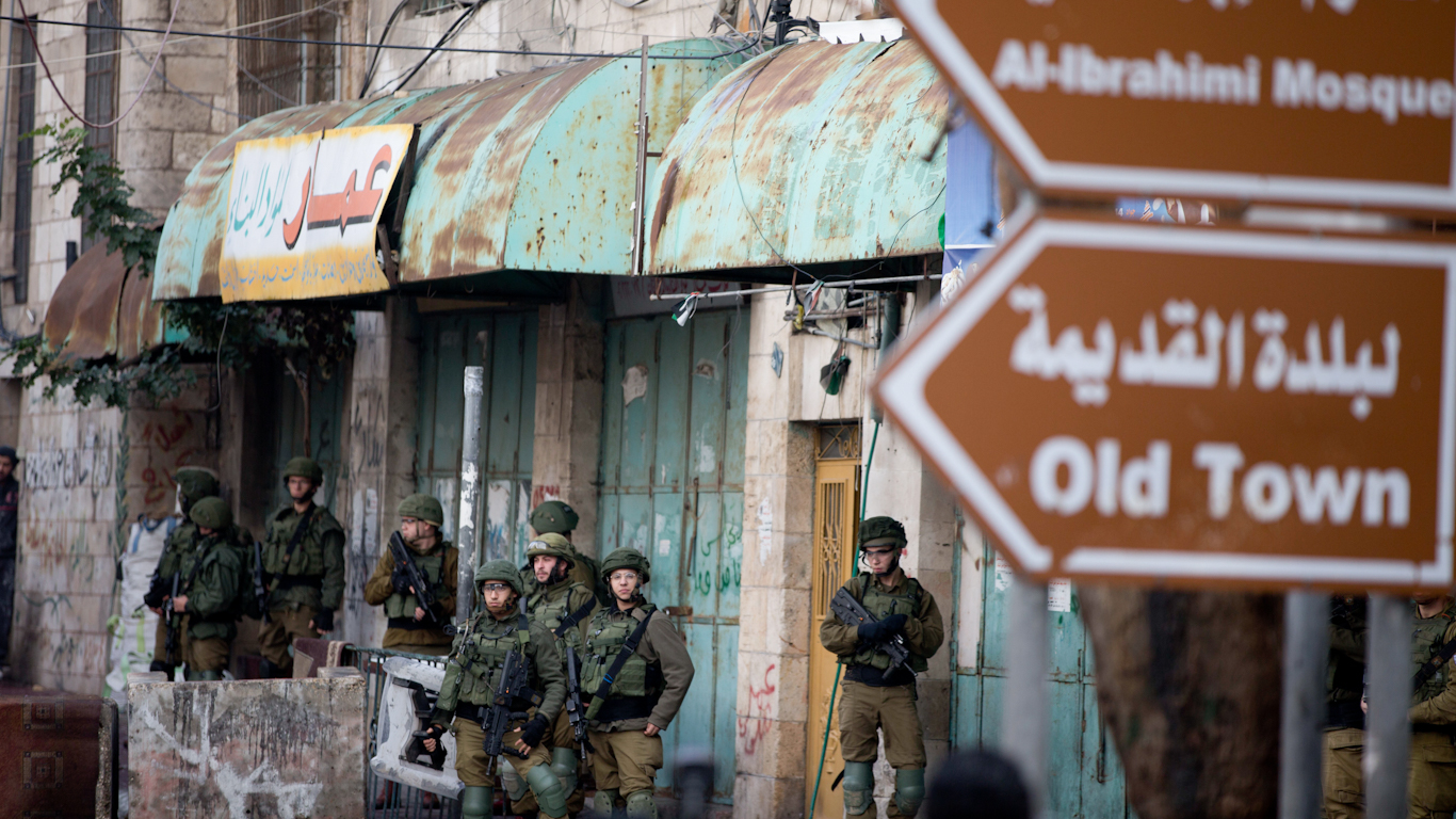 From the Old City to Tel Rumeida Hill: Israel's Takeover of Hebron Forges Ahead