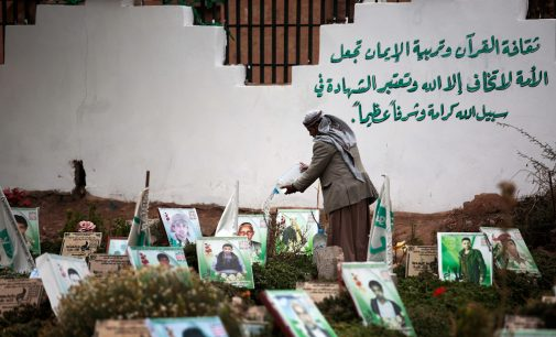 During Yemen's Annual Martyr Week, Anti-American Sentiment Prevails