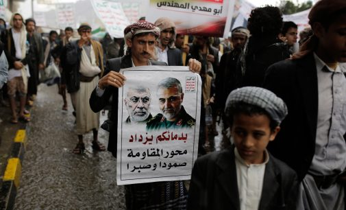 Houthis Anticipate US Assassination Attempts, Warn US Troops Will Be Targeted in Retaliation