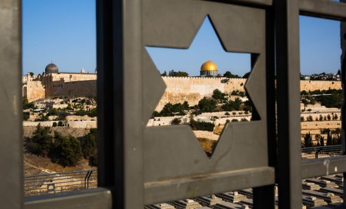 Bezalel Smotrich: Israel's New Minister for Jerusalem Affairs Takes Aim at the Holy Sanctuary