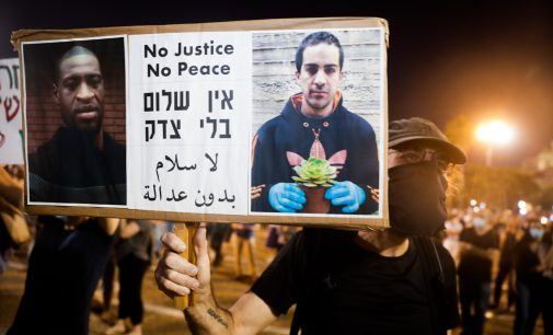 Palestine Bleeds: Israel's Execution of an Autistic Man is Not an Exception but the Norm