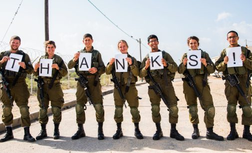 Friends of the IDF Lobby Group Secures Forgivable US COVID Loans for Israeli Soldiers
